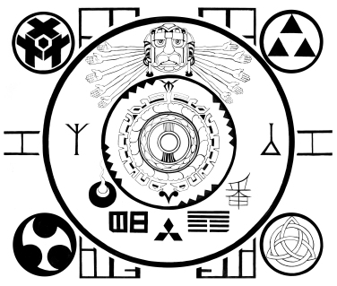 Ancestral Test Pattern