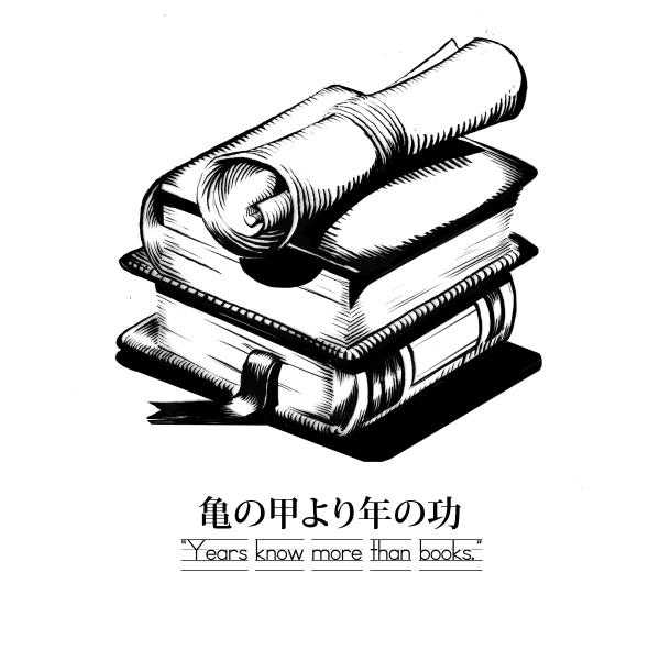 Education Icon Quote2